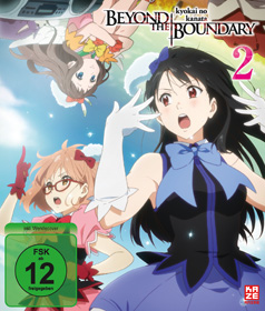beyond the boundary2