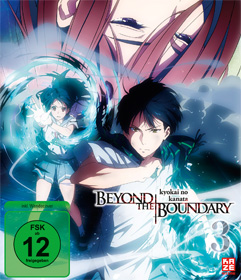 beyond the boundary3