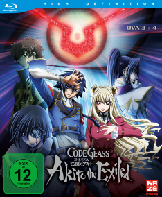 code geass akito the exiled34