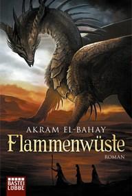 Flammenwueste1